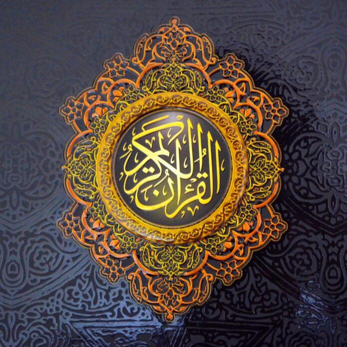 ইসলাম পাঁচ স্তম্ভের উপর প্রতিষ্ঠিত